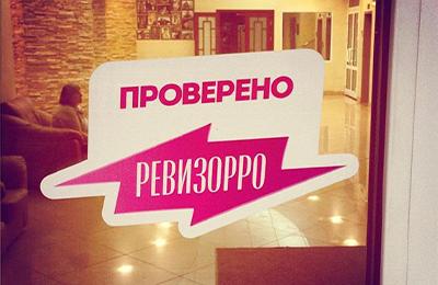 Пакеты с логотипом владикавказ